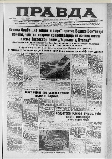 """Vidovdan 1940. godine: """"Dug zahvalnosti izginulima za veru i otadžbinu"""" 2"""