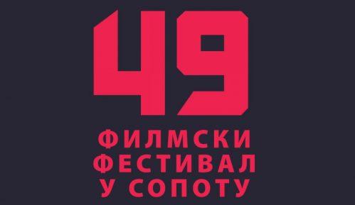 Odloženo održavanje 49. SOFEST-a 14
