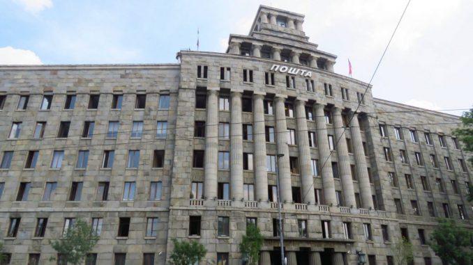 Pošta: Nije tačno da pošiljke naručene preko interneta nestaju u Srbiji 2