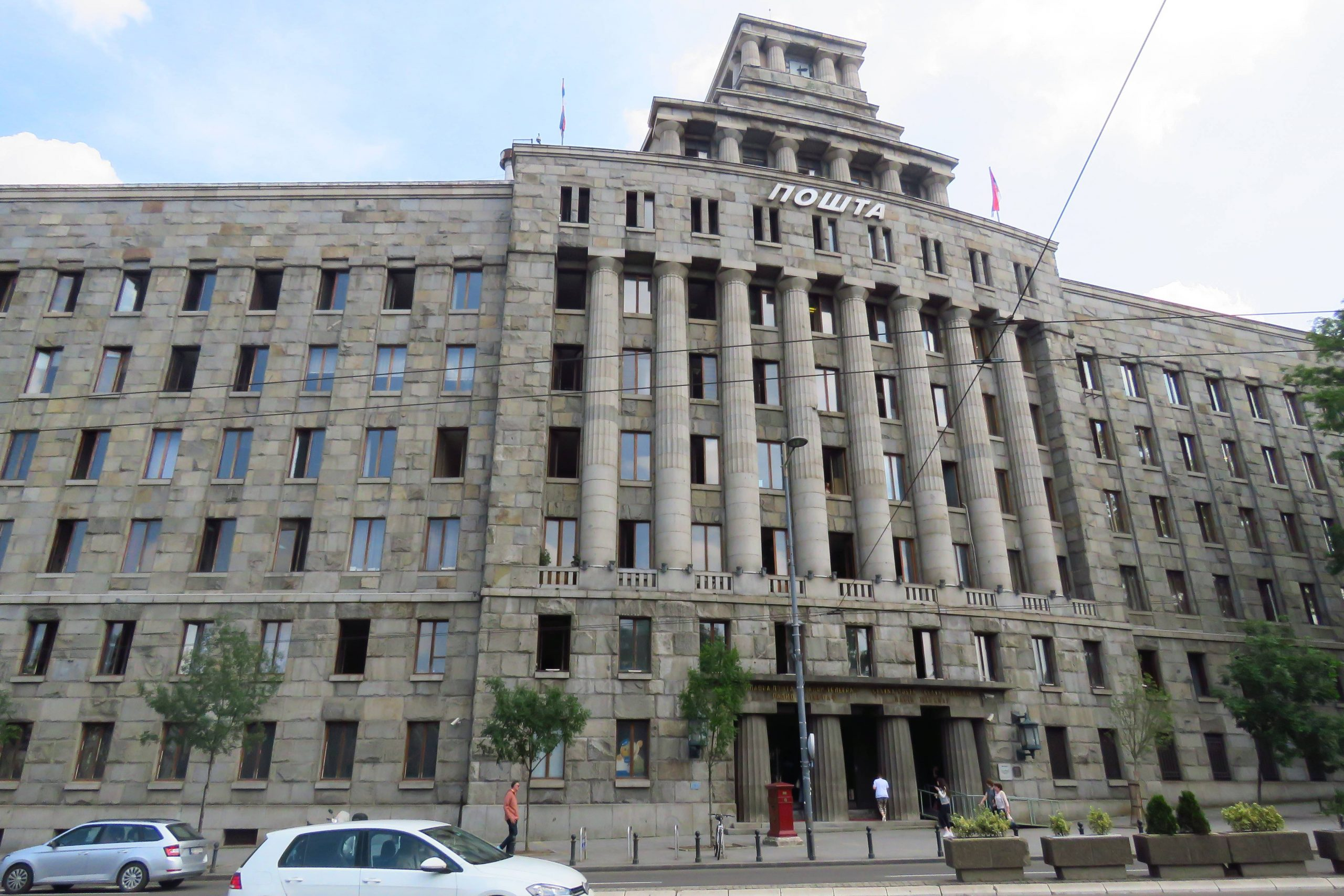 Pošta: Nije tačno da pošiljke naručene preko interneta nestaju u Srbiji 1