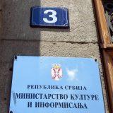 Ministarstvo: Nemamo zakonsku nadležnost da ulazimo u sukob kablovskih distributera 14