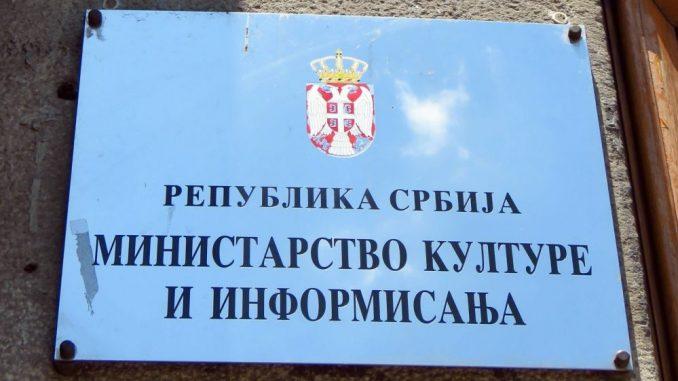 Ministarstvo kulture: Reagovanje udruženja najobičnija ideologizovana paskvila 1