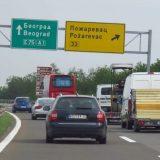 AMSS: U Srbiji danas pojačan intenzitet saobraćaja na svim putevima 10