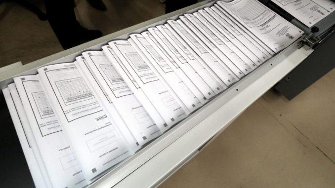 Sutra preliminarni rezultati završnog ispita za osmake u Srbiji, konačni 28. juna 3