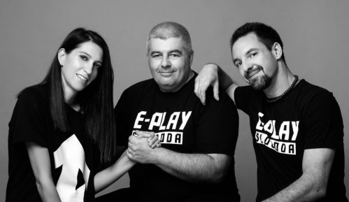 E-Play objavio prvi vinil u karijeri 1