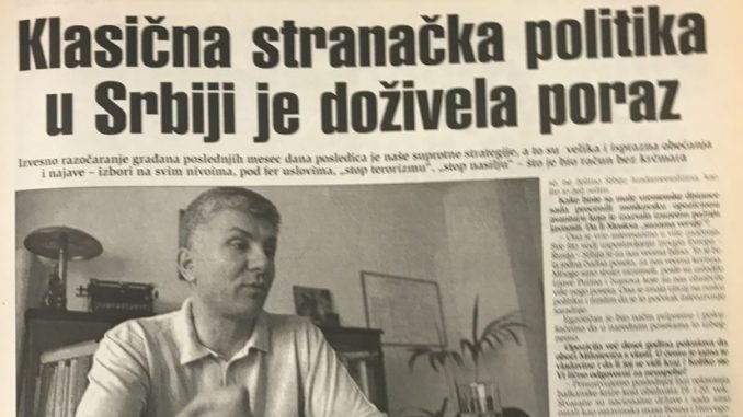 Šta je govorio Đinđić pre 20 godina: Najgore za režim je da ga ignorišemo 4