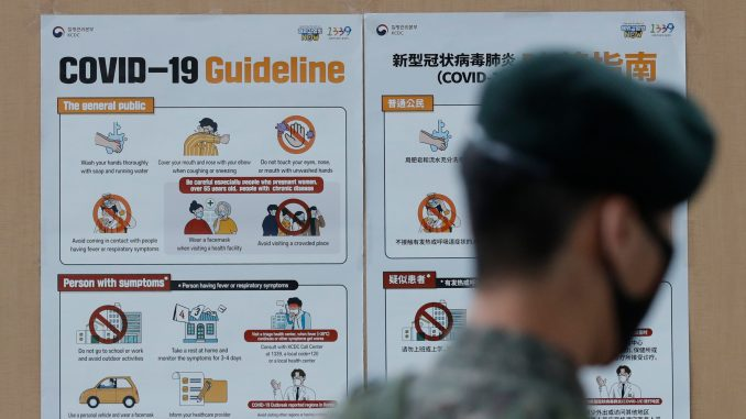 Južna Koreja uhapsila lidera verske zajednice zbog korona virusa 1