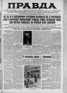 """Zašto je """"grof od Šuplje stene"""" morao da napusti Beograd? 3"""