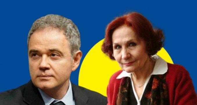 Lutovac članovima GO u Beogradu: Želite li da budete DS ili ukras u Vučićevom parlamentu 1