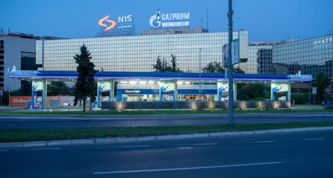 Fokus NIS-a – ključni investicioni projekti 3