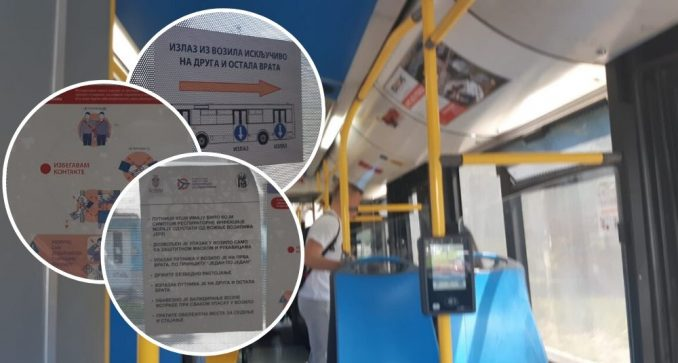 """Putnici GSP: Ovo nije autobus - """"vozimo se u TA peći"""" 2"""