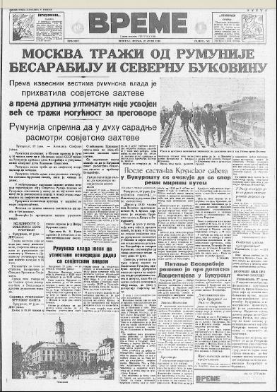 """Vidovdan 1940. godine: """"Dug zahvalnosti izginulima za veru i otadžbinu"""" 3"""