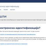 Kancelarija za IT i eUpravu u Registru pružalaca usluga elektronske identifikacije 10