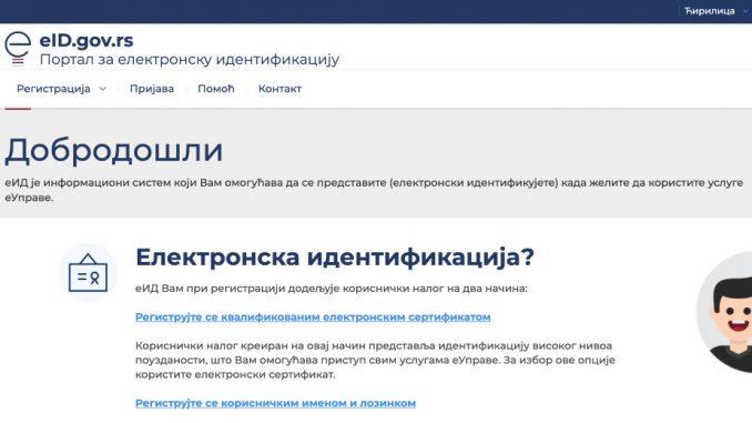 Kancelarija za IT i eUpravu u Registru pružalaca usluga elektronske identifikacije 3