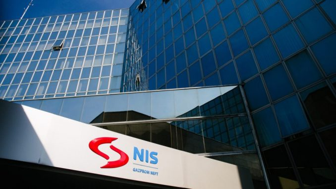 U kapitalne projekte NIS uložio 14,5 milijardi dinara 3