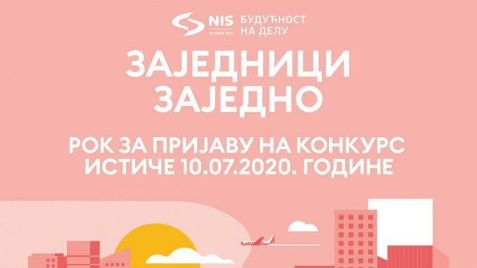 """U toku je prijava na NIS-ov konkurs """"Zajednici zajedno"""" 2"""