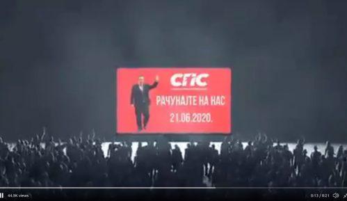 Đorđe Balašević i Vanja Alič imaju pravo na tužbu 14