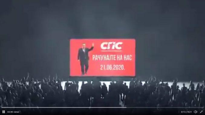 Đorđe Balašević i Vanja Alič imaju pravo na tužbu 1