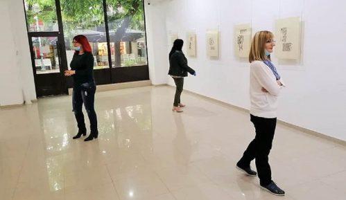 Majstori grafike - Ćelić, Miljuš i Nagorni 14