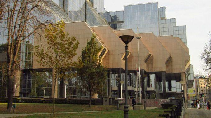 MMF zadržao projekciju pada BDP-a Srbije od tri odsto 1