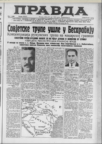 Letnja pozorišna scena i žene advokati u Beogradu pre 80 godina 2