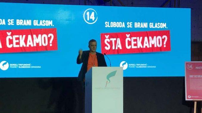 Trifunović: Ovo društvo je duboko bolesno (VIDEO) 2