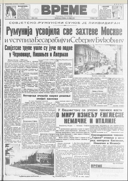 Letnja pozorišna scena i žene advokati u Beogradu pre 80 godina 3