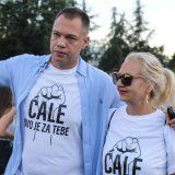Petar Đurić: Za ćaleta 5