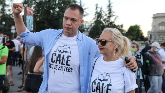Petar Đurić: Vređaju, pljuju i gaze mog mrtvog oca 1