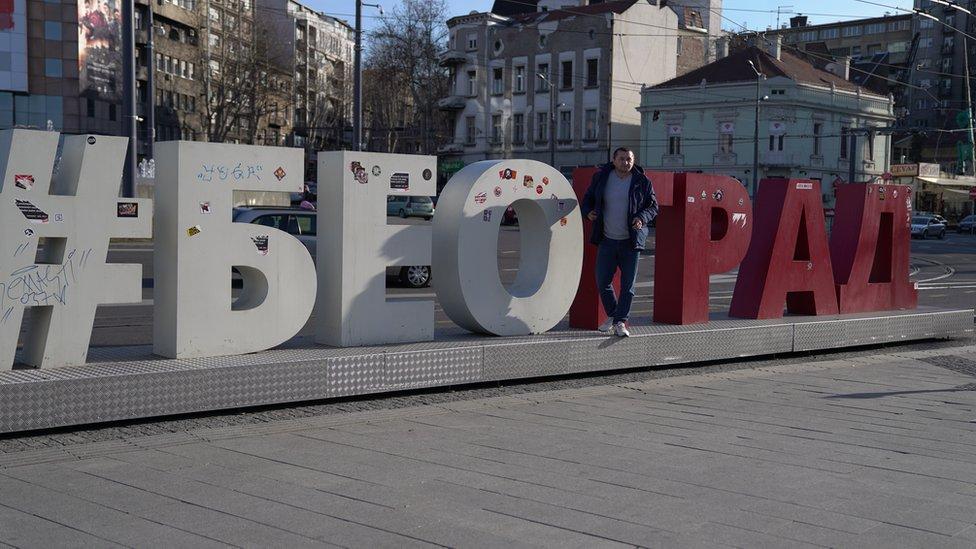Beograd znak u centru Beograda