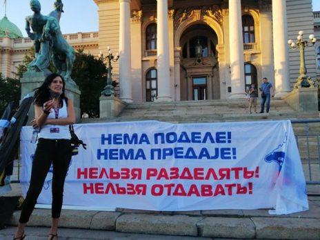 Četvrto veče protesta ponovo obeležili incidenti (FOTO, VIDEO) 26