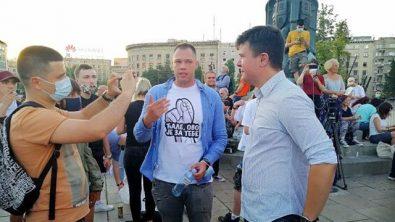 Četvrto veče protesta ponovo obeležili incidenti (FOTO, VIDEO) 30