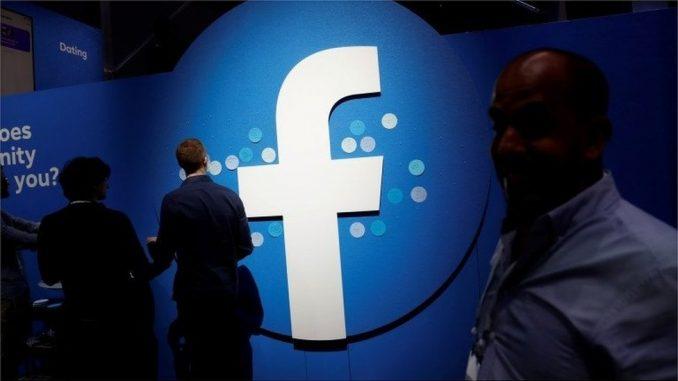 """Fejsbuk, rasizam i reklame: Da li bojkot može da """"ubije"""" poznatu društvenu mrežu 4"""