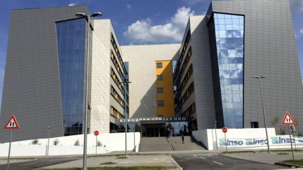 Klinički centar Niš