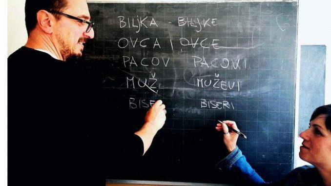 Jugoslavija, jezik i nacionalizam: Srpskohrvatski živi u Italiji, iako njegove domovine nema već 30 godina 3