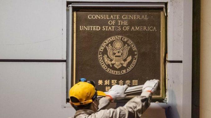 Sukob Amerike i Kine: Američke diplomate napustile konzulat u Čengduu po isteku roka 4