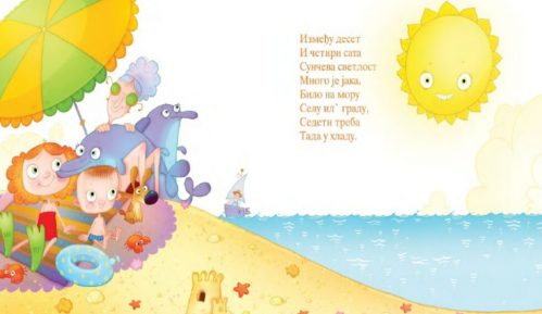 Knjiga za decu i online igrica o merama zaštite na suncu 8