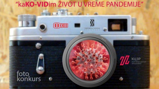 """Raspisan foto konkurs """"KaKO-VIDim život u vreme pandemije"""" 2"""