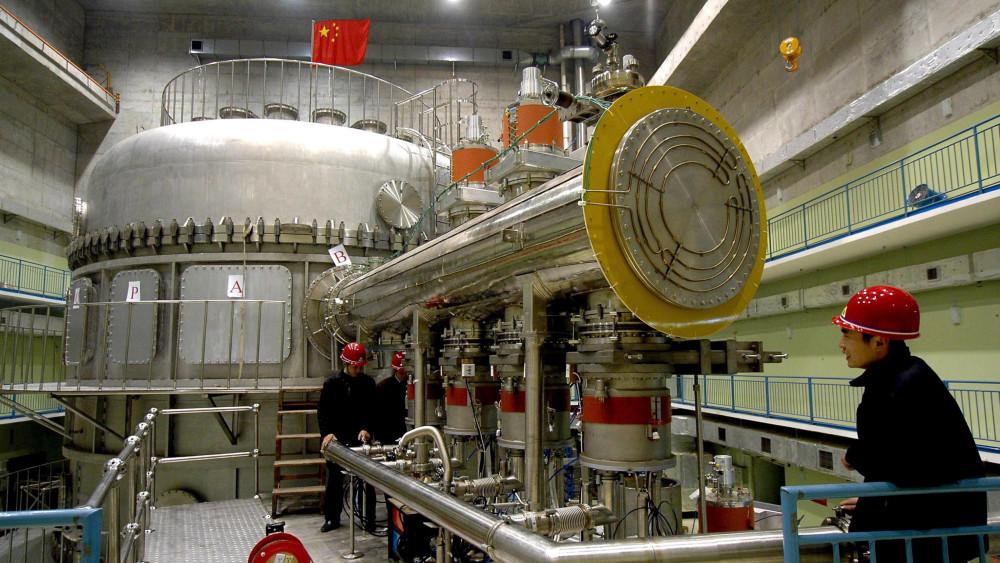 Irak će do 2030. izgraditi osam nuklearnih reaktora 16