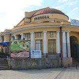 Narodna stranka: Hitno sprečiti uništavanje Gradske tržnice u Kragujevcu 11