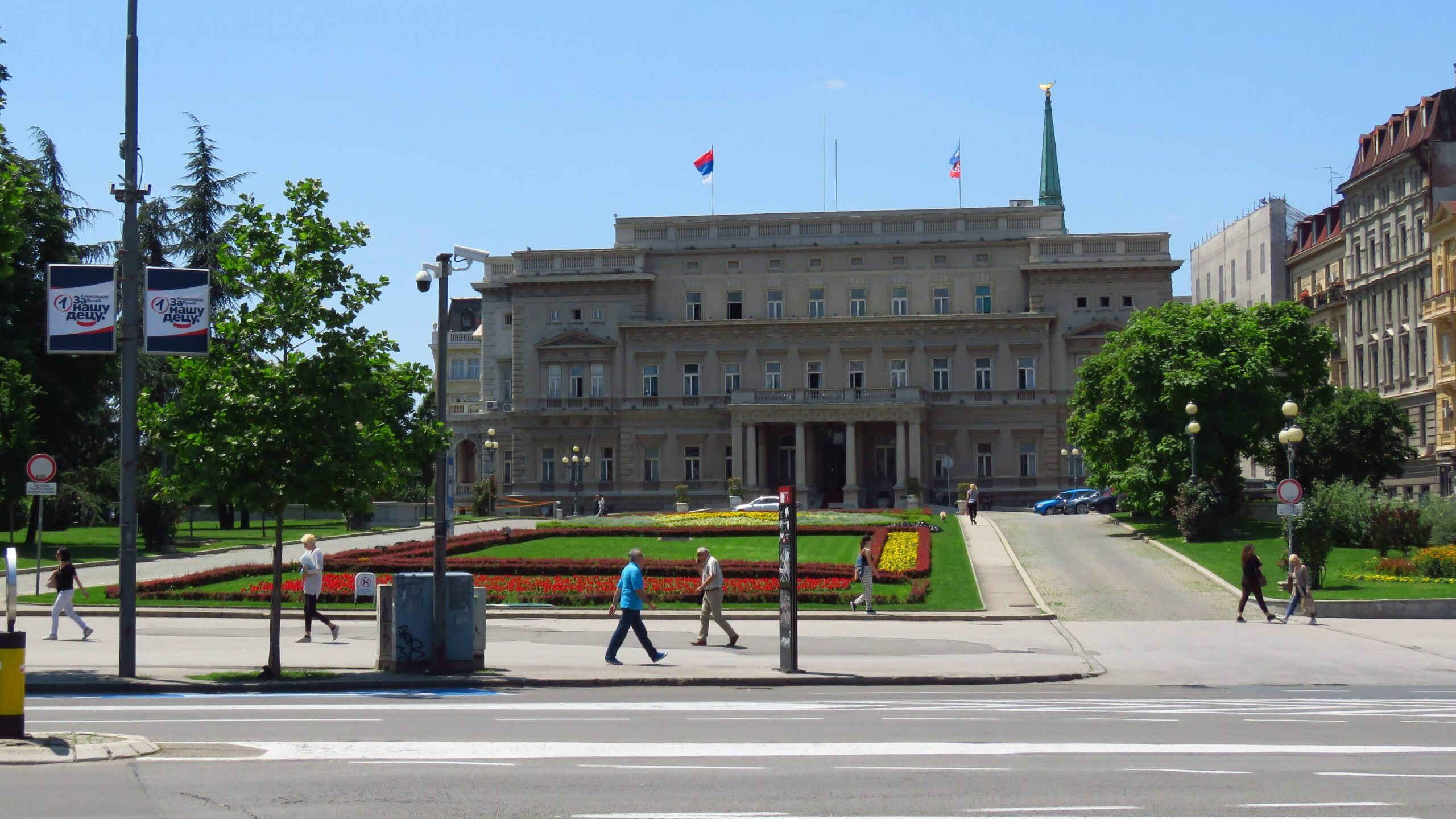 Od početka godine u Beogradu izrađeno tri puta više planova detaljne regulacije nego ranijih godina 13