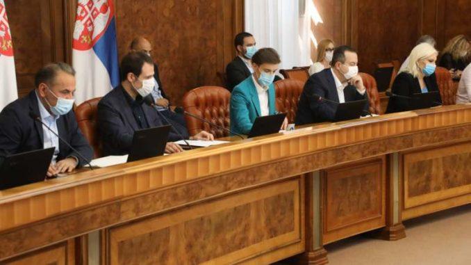 Vlada usvojila zaključak o drugom paketu finansijske pomoći privatnicima 1