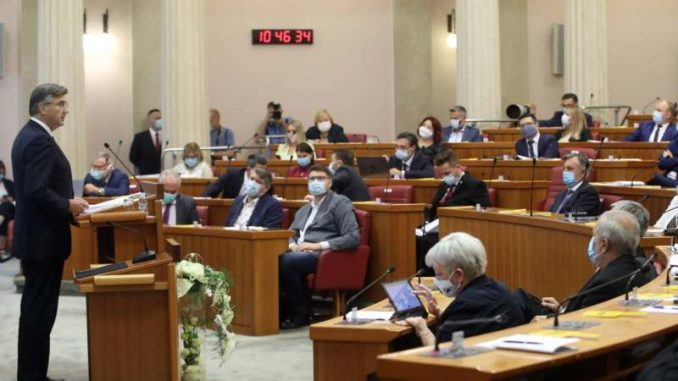 Hrvatska: Plenković predstavio program i sastav buduće vlade 2