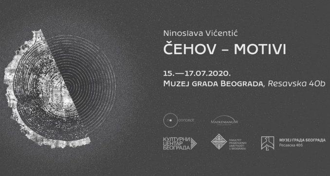 """Izožba """"Čehov-motivi"""" od 15. jula u Muzeju grada Beograda 1"""