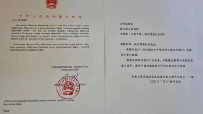 Dačić primio telegram zahvalnosti ministra inostranih poslova Kine 4
