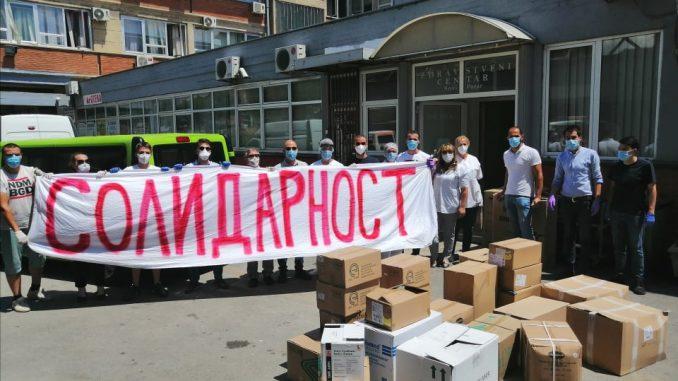 Ne davimo Beograd: Nastavlja se prikupljanje pomoći za Novi Pazar, Sjenicu i Tutin 4