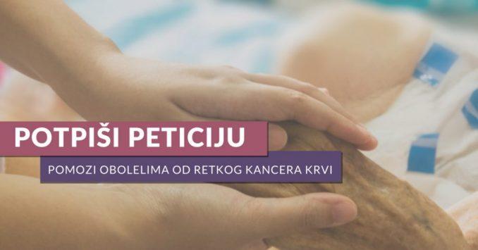 Peticija da oboleli od mijelodisplastičnog sindroma besplatno dobijaju lek Vidaza 3