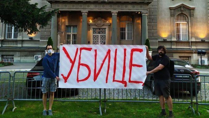 Ne davimo Beograd: Nove mere alibi kojim se zataškava nesposobnost vlasti 4