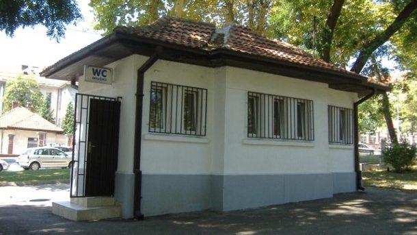 Javni toaleti u Beogradu i dalje zatvoreni zbog korone 4