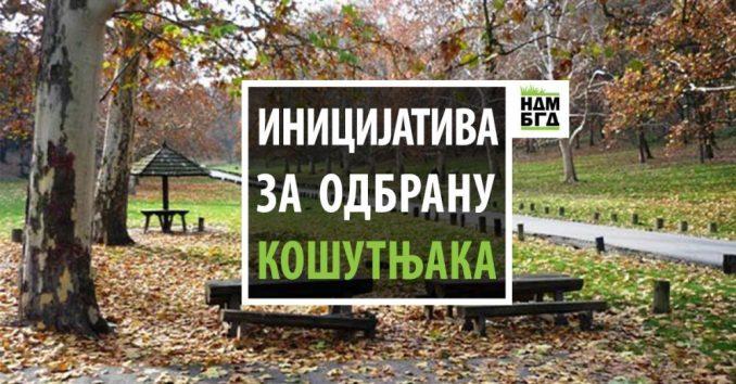 """Ne davimo Beograd pokrenuli """"Inicijativu za odbranu Košutnjaka"""" 2"""